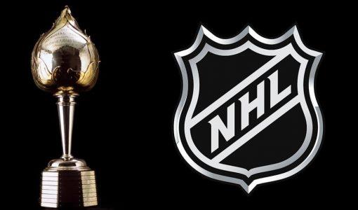 NHL Logo MVP Hart Trophy