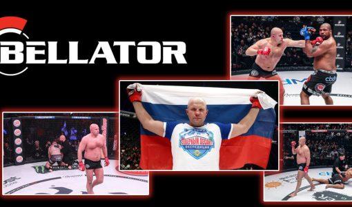 Fedor Emelianenko With Bellator Background